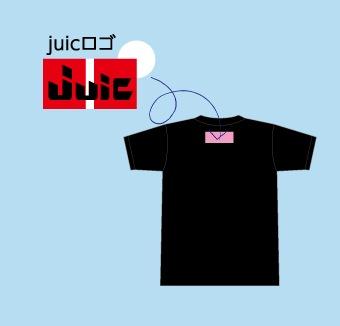 Tシャツのバック JUICロゴ付け位置 名入れアップ