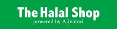 The Halal Shop