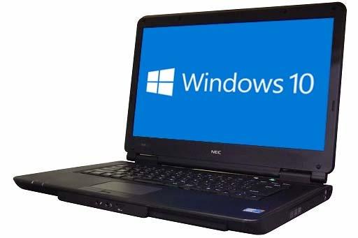 NEC VersaPro VX-D(1503665)【Win10 64bit】【HDMI端子】【Core i5】【メモリ4GB】【HDD320GB】【マルチ】