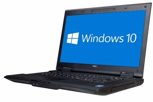 NEC VersaPro VX-G(1503925)【Win10 64bit】【HDMI端子】【Core i3 3120M】【メモリ4GB】【HDD320GB】【DVD-
