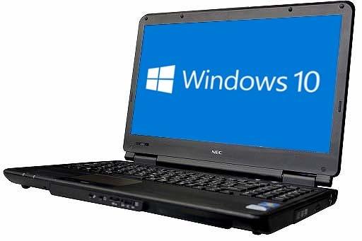 NEC VersaPro VX-F(1504273)【Win10 64bit】【HDMI端子】【テンキー付】【Core i3 3110M】【メモリ4GB】【HDD320
