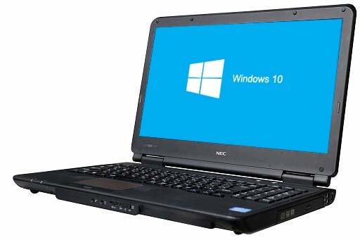 NEC VersaPro VL-F(1504482)【Win10 64bit】【HDMI端子】【テンキー付】【Core i3 3110M】【メモリ4GB】【HDD500