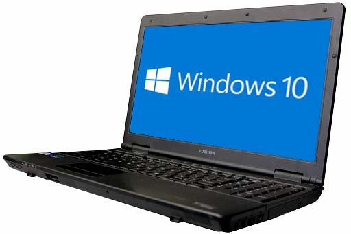 東芝 Dynabook Satellite B552/G(1600139)【Win10 64bit】【テンキー付】【Core i3 3110M】【メモリ4GB】【HDD32