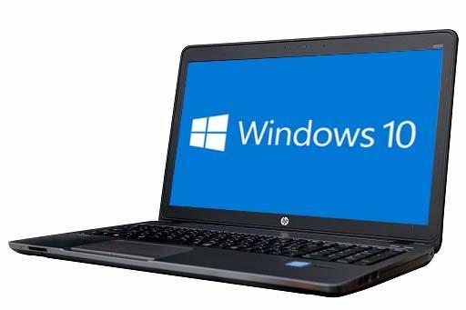 HP Pro Book 450(1800366)【Win10 64bit】【HDMI端子】【テンキー付】【Core i3 4000M】【メモリ4GB】【HDD750GB