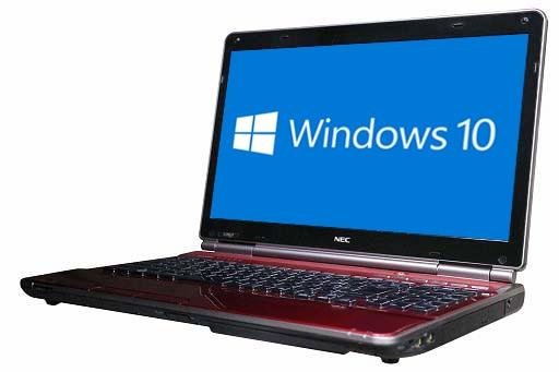 NEC LaVie LL750/F(2056142)☆【Win10 64bit】【HDMI端子】【テンキー付】【Core i7-2670QM】【メモリ8GB】【HDD