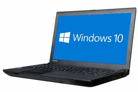 東芝 dynabook B453/J(4001327)☆【Win10 64bit】【メモリ4GB】【HDD500GB】【W-LAN】【マルチ】【テンキー付】【下