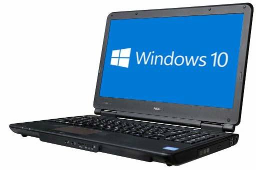 NEC VersaPro J VL-F(4012730)【Win10 64bit】【HDMI端子】【テンキー付】【Core i3 3110M】【メモリ4GB】【HDD5