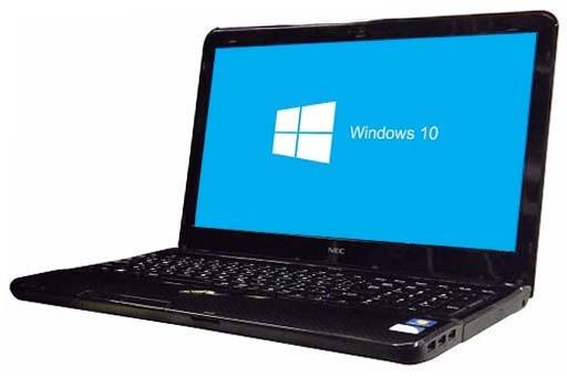 NEC LaVie LS150/H(5019492)☆【Win10 64bit】【webカメラ】【HDMI端子】【テンキー付】【メモリ4GB】【HDD500GB】