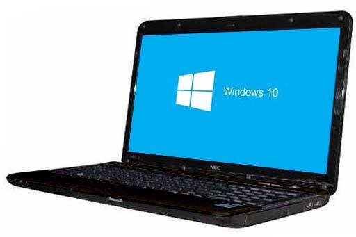NEC LaVie LS150/F(8006255)☆【訳あり特価品】【Win10 64bit】【HDMI端子】【テンキー付】【メモリ4GB】【HDD32