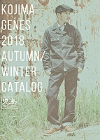 2018 AUTUMN AND WINTER CATALOG