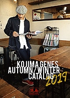 2019 AUTUMN AND WINTER CATALOG