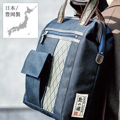 豊岡製 国産 日本製
