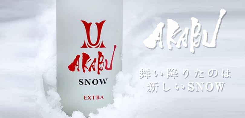 赤武 SNOW Extra 13度