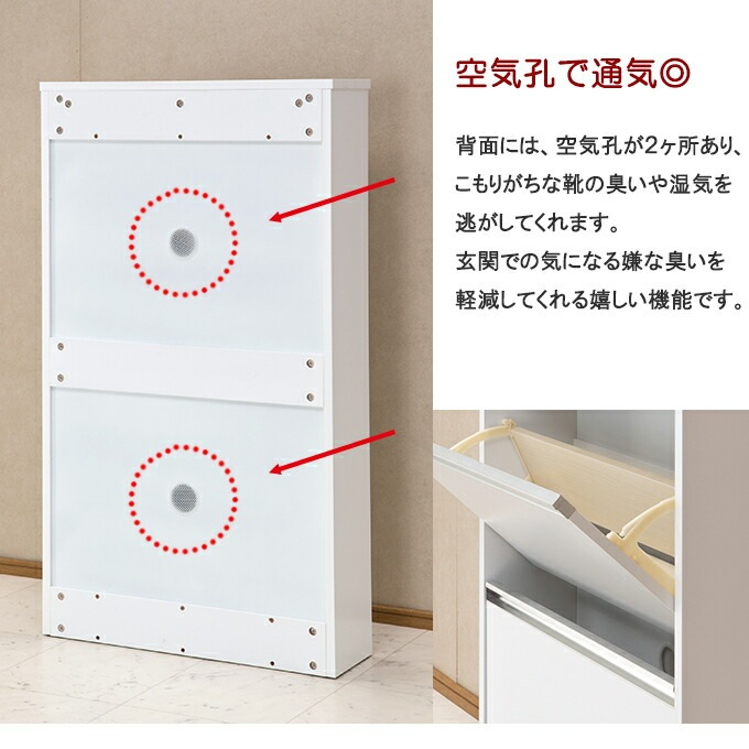 2箇所の空気孔で通気性抜群