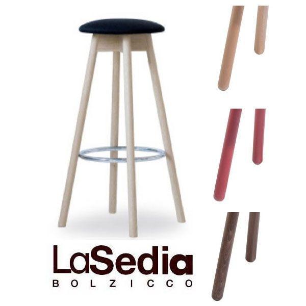 シンプルなコットンナチュラルで仕上げた座面で、カジュアルな空間演出が可能なスタンドスツール