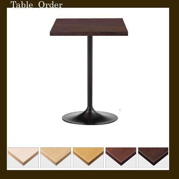 オーダーカフェテーブル