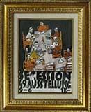 エゴン・シーレ:第49回ウィーン分離派展ポスター