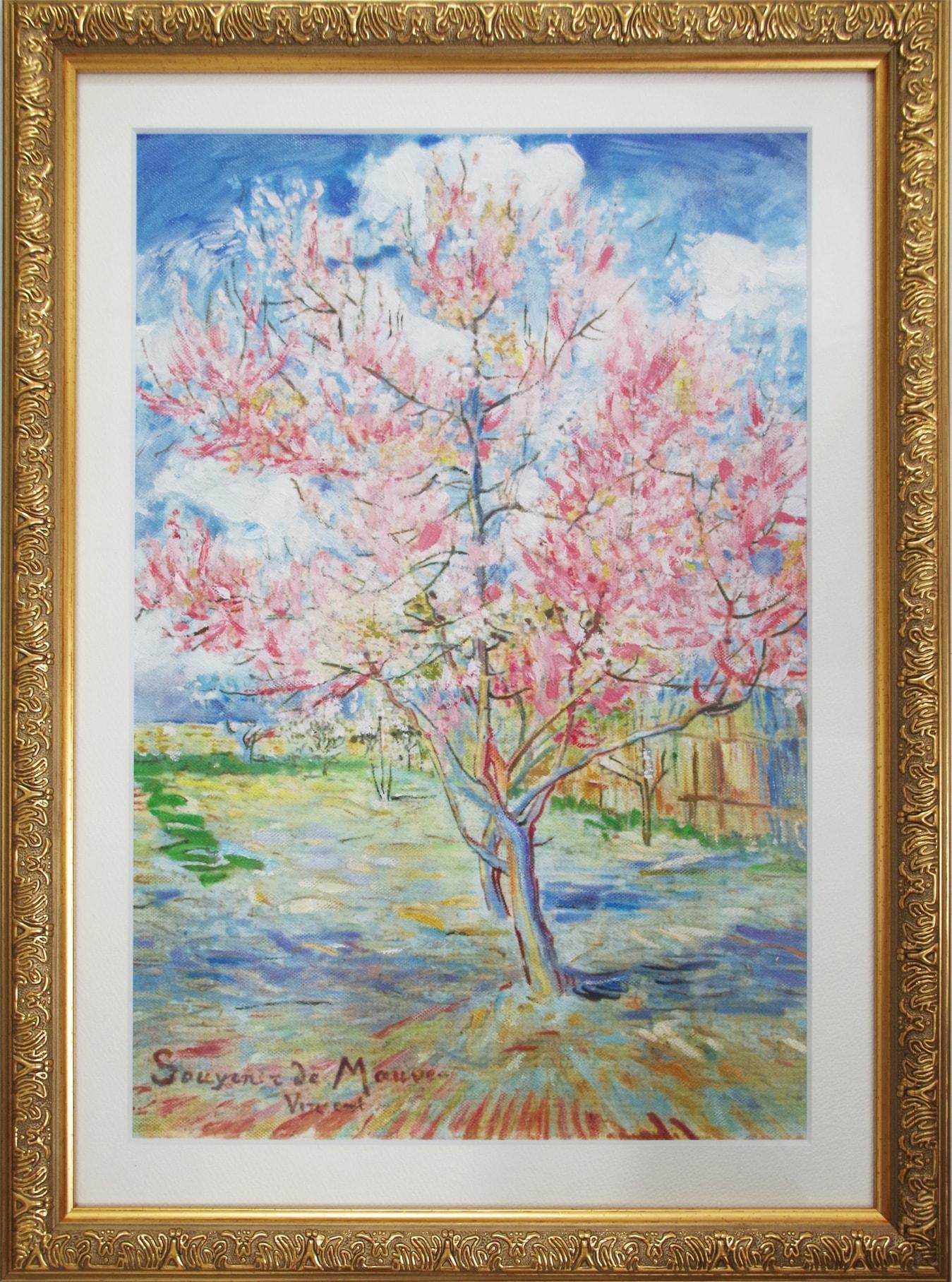 ゴッホ:花咲く桃の木、モーヴの思い出