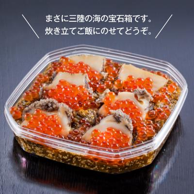 あわび・いくら・めかぶは三陸産を使用。まさに三陸の海の宝石箱です。炊き立てご飯にのせてどうぞ。