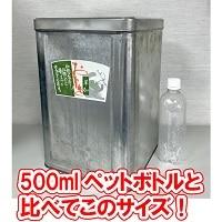 一斗缶 おかき ペットボトル 大きさ 比較
