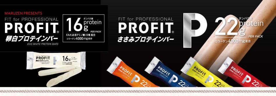 ささみ&卵白プロテインバー5種アソート