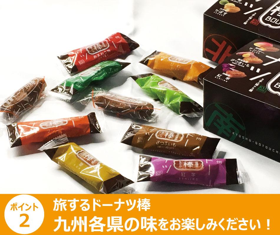 九州各県の味