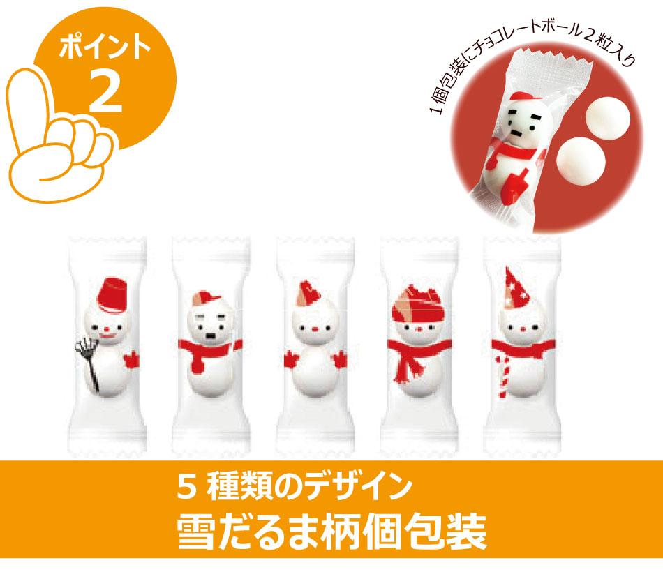 クリスマス柄 個包装