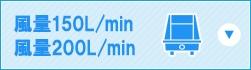 浄化槽エアーポンプ 風量150L/min
