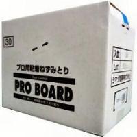 プロボードL99(30枚入り)