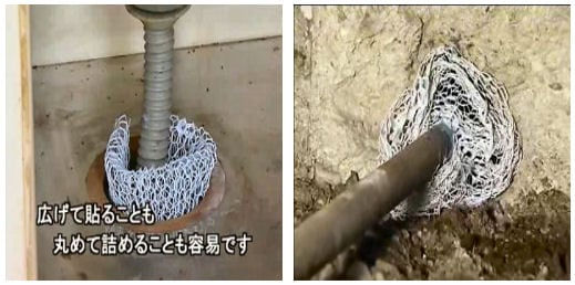 イカリ消毒株式会社 防鼠金網ハード