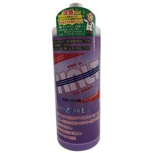 酸性クリーナー ハルト 1L