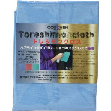 株式会社TOSHO COSCHEM トレシモン ステンレス管理セット