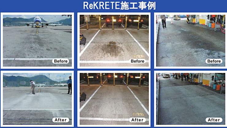株式会社TOWA リクリート専用ブラシ