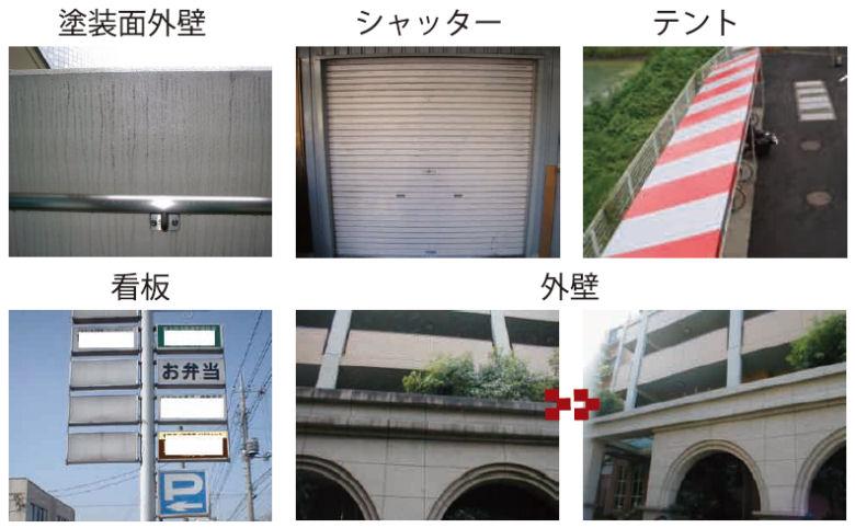 株式会社TOSHO コスケム マジックアマドーレ