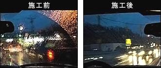自動車用ガラスコーティング剤 アクアペル