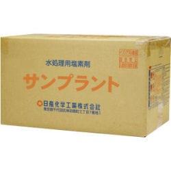 サンプラント200Q 15kgダンボール(5錠×15袋)
