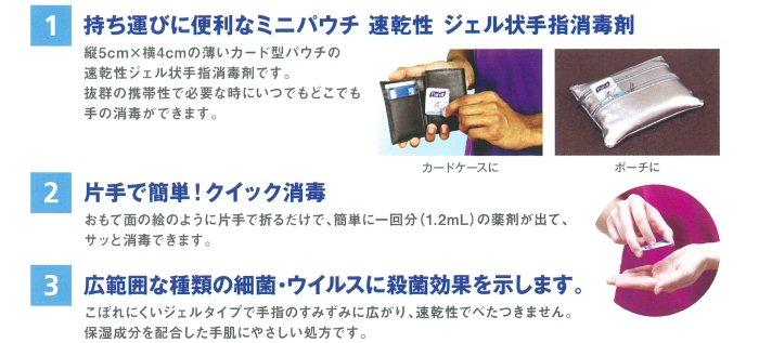 ゴージョージャパン株式会社 ゴージョー IHS-Nシングルユース