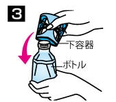 アース製薬株式会社 トイレのスッキーリ!Sukki-ri!