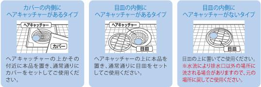 らくハピ お風呂の排水口用 ピンクヌメリ予防 防カビプラス アース製薬