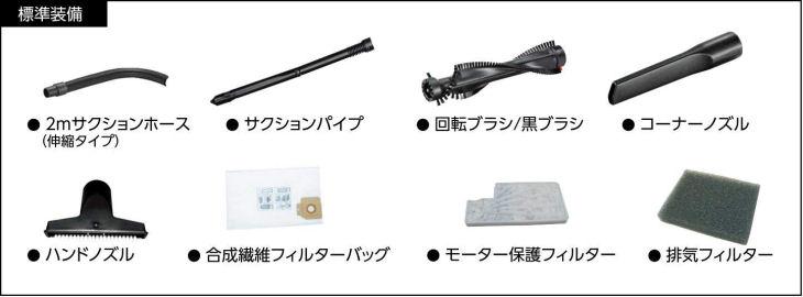 大一産業 業務用 アップライトバキュームクリーナー FPS-12RE