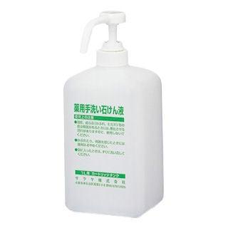 サラヤ株式会社 カートリッジボトル [41956] 1Lポンプ付 石けん液用