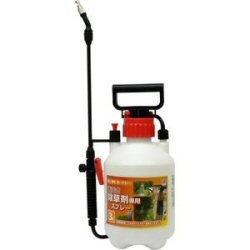 蓄圧式除草剤専用スプレー