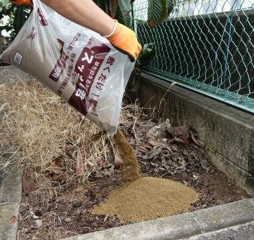 三喜工業有限会社 草を抑える不思議な砂「スッキリ君」