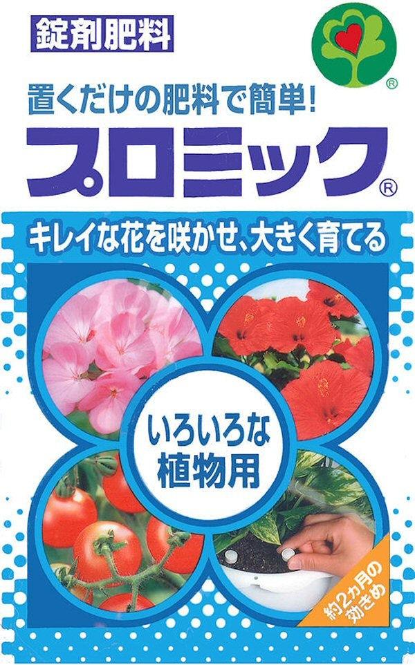 プロミックいろいろな植物用 350g×30袋/ケース