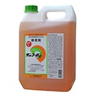 除草剤 サンフーロン液剤 5L