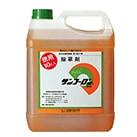 除草剤 サンフーロン液剤 10L