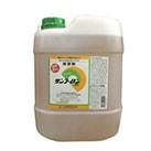 除草剤 サンフーロン液剤 20L
