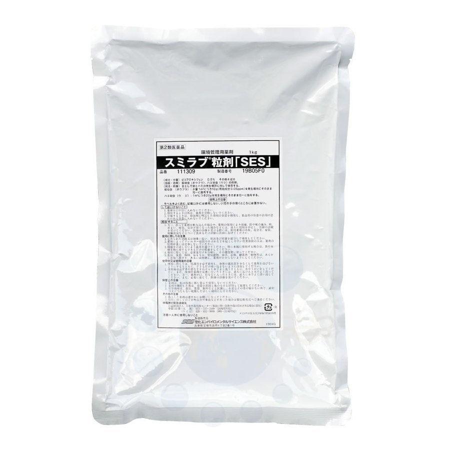 スミラブ粒剤 1kg