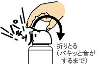 金鳥 キンチョウジェット 煙タイプ 【第2類医薬品】