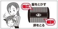 アース製薬 アースシラミとりシャンプー 100ml 【第2類医薬品】
